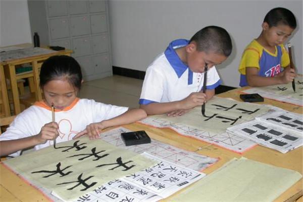 高阳书法学校加盟