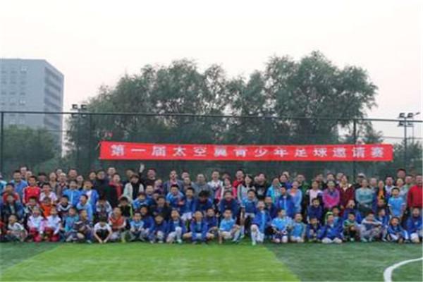 太空翼足球教育加盟