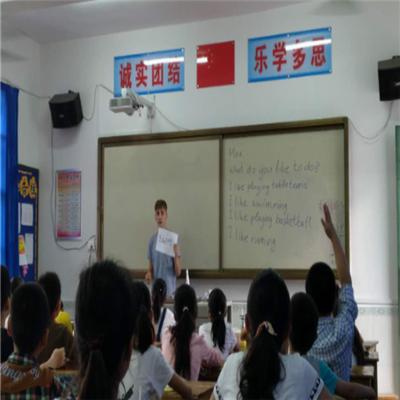 万柳国际英语加盟图片