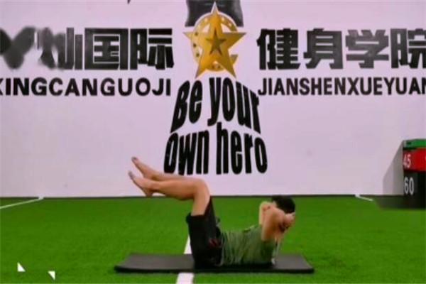 星灿国际健身学院加盟