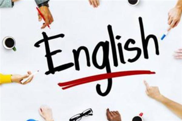 爱一英语加盟