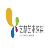艺林艺术教育加盟