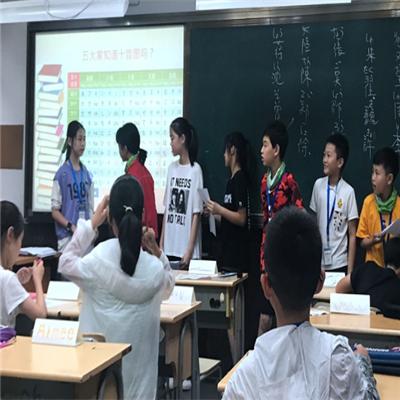 新天空日语培训学校加盟图片