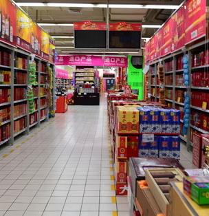 好实惠连锁超市加盟图片