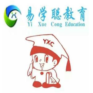 易学聪国际教育加盟