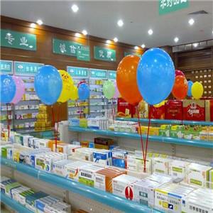 文安腾信药店加盟