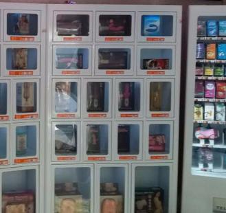 popmart无人售货机加盟