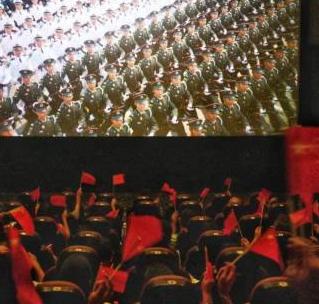 勁松電影院加盟