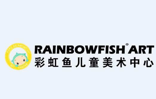 彩虹魚兒童美術加盟