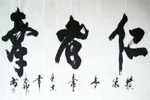 弘文書法加盟