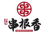 华阳串根香火锅串串