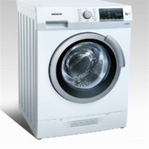 新天洋洗衣機