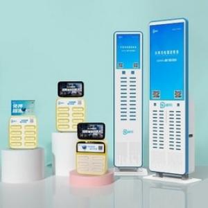 租電共享充電寶加盟