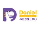 丹尼爾成長中心加盟