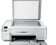 震旦打印机加盟
