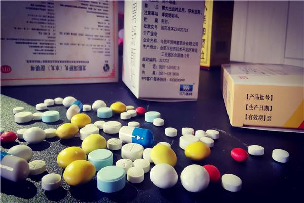 藥店提供多種商品銷售