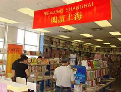 书店加盟图片