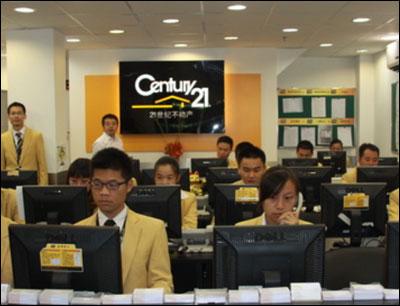 21世纪中国不动产加盟图片