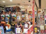 動漫電玩店