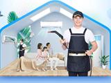 家和日兴家电清洗加盟