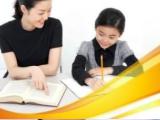 新学途教育加盟