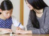 研途雅思教育加盟