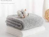 艾沐瑤毛浴巾加盟