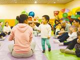 益鳴博智幼兒教育加盟