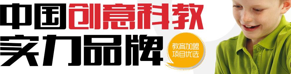 瑪酷機器人--中國創藝科技第一品牌